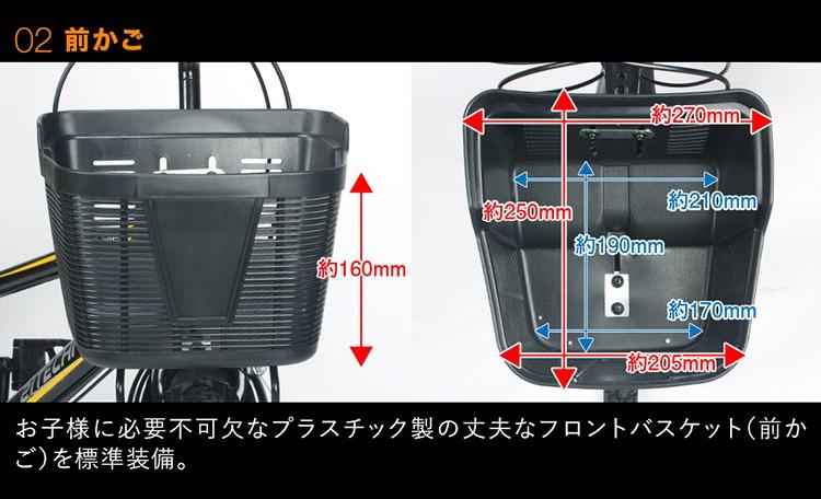 キッズバイク KD246 商品詳細2