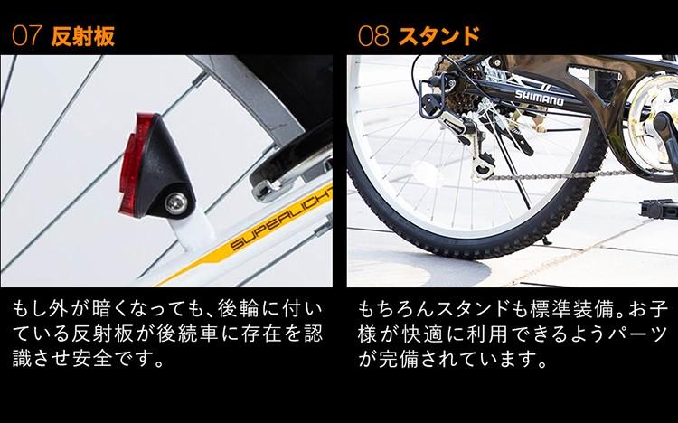 キッズバイク KD246 商品詳細6