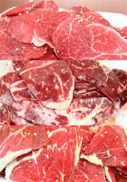 牛焼き肉山盛りセット