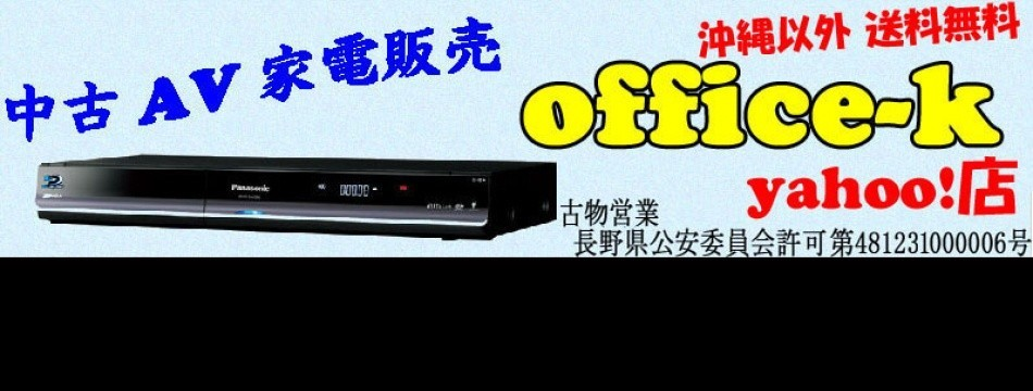 office-k Yahoo!店