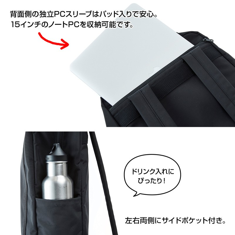ANONYM アノニム USUAL 2WAY DAYPACK M