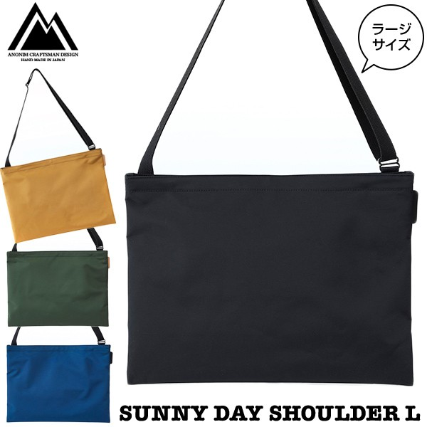 ANONYM アノニム SUNNY DAY SHOULDER L