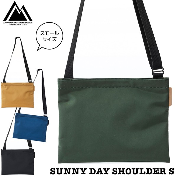ANONYM アノニム SUNNY DAY SHOULDER S