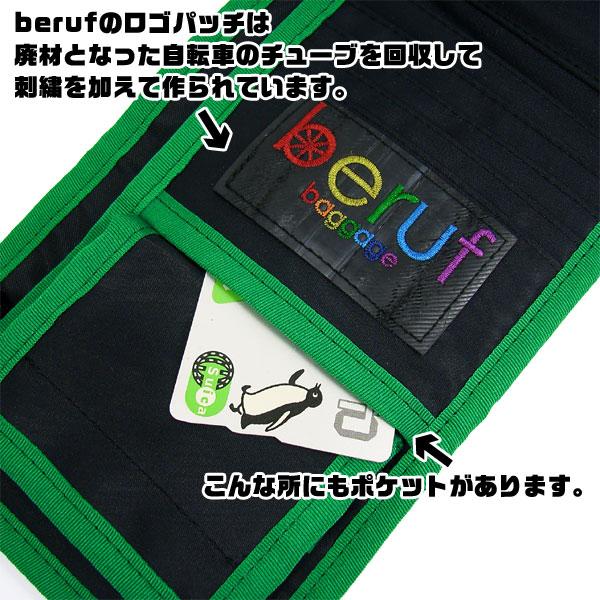ベルーフ 二つ折り財布