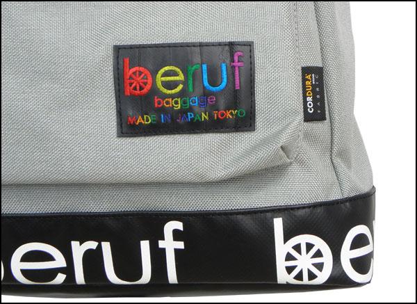 beruf baggage cordura easy daypack