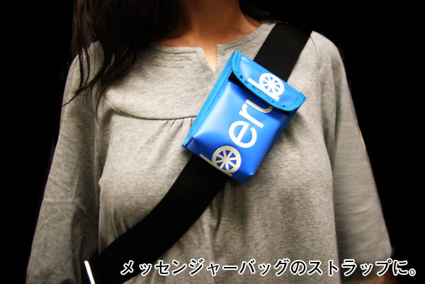 iPhone5対応!berufモバイルケース