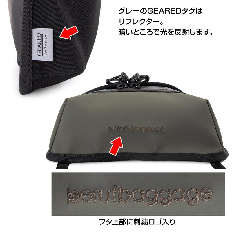 beruf baggage brf-GR02-DR ZIPPY 2.0 DURON