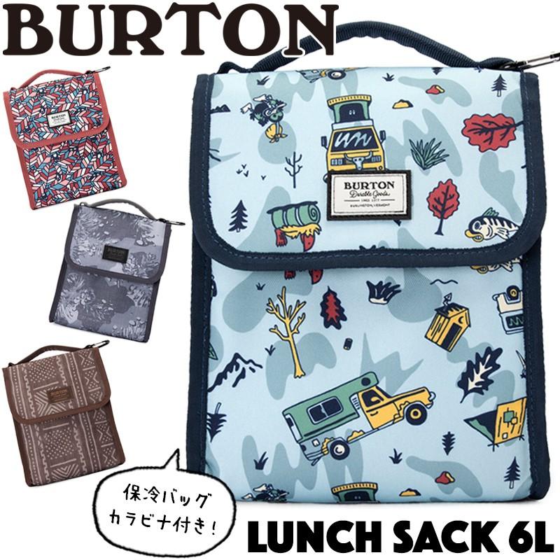 BURTON LUNCH SACK