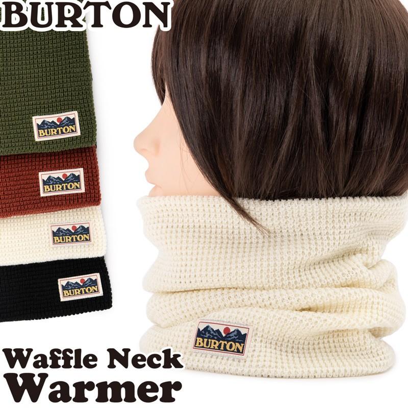 BURTON バートン Waffle Neck Warmer