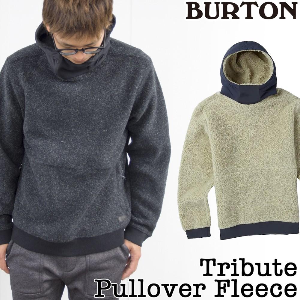 Tribute Pullover Fleece