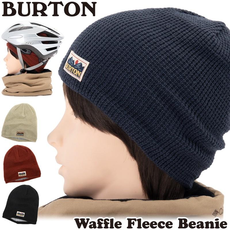 BURTON バートン Waffle Fleece Beanie ワッフル フリース ビーニー
