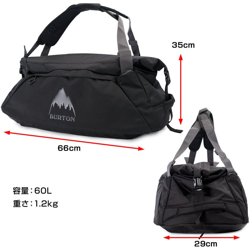 BURTON バートン Burton Multipath Duffle Bag