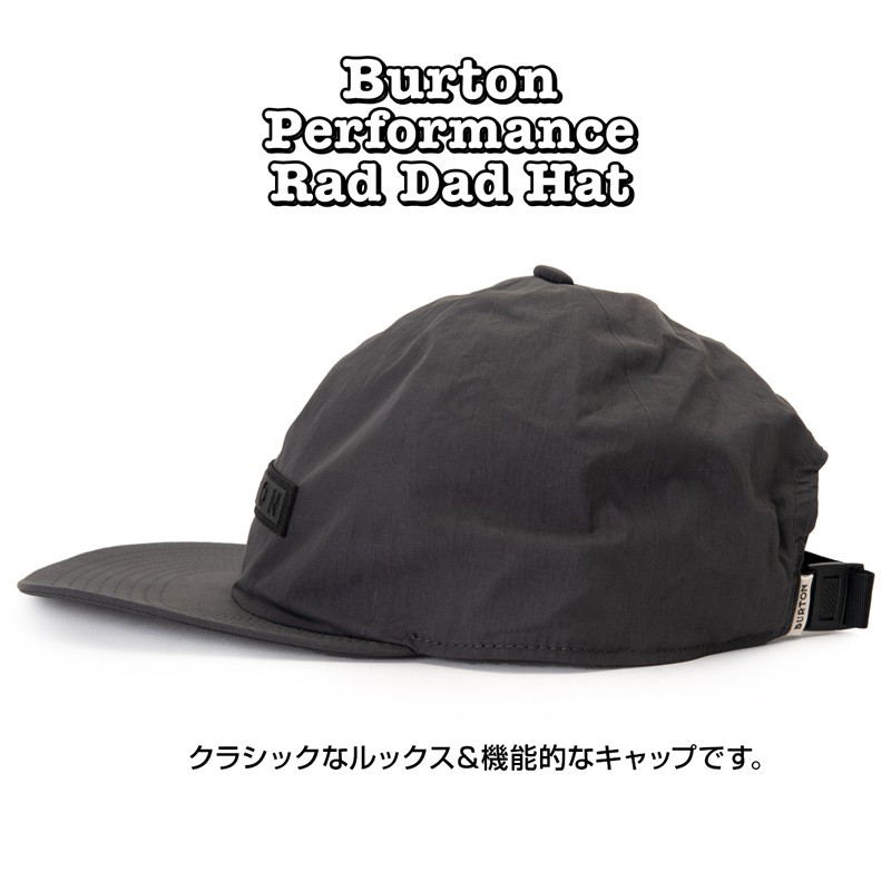 Burton Performance Rad Dad Hat