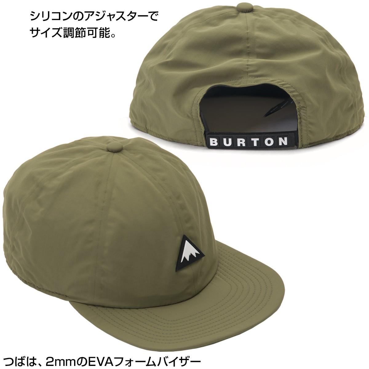 Burton Rad Dad Performance Snapback Hat