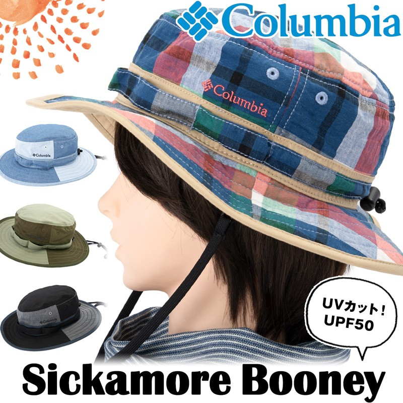 Columbia Sickamore Booney
