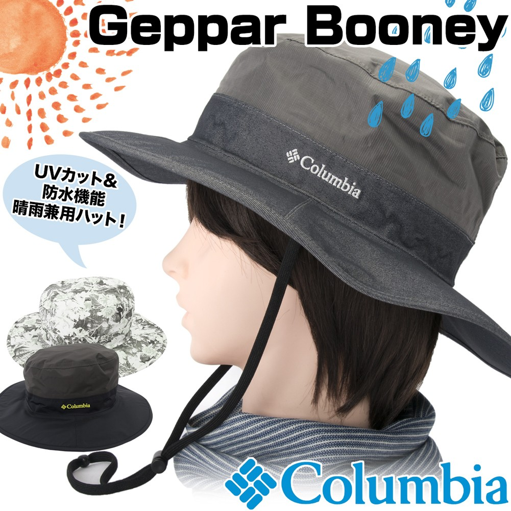 Columbia コロンビア Geppar Booney ゲッパーブーニー