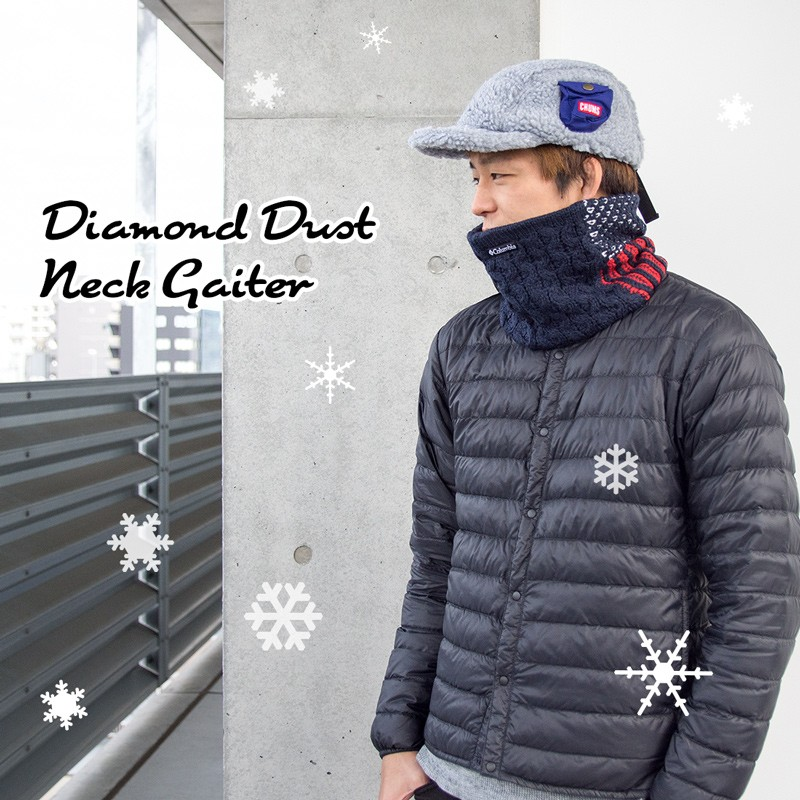 Columbia Diamond Dust Neck Gaiter