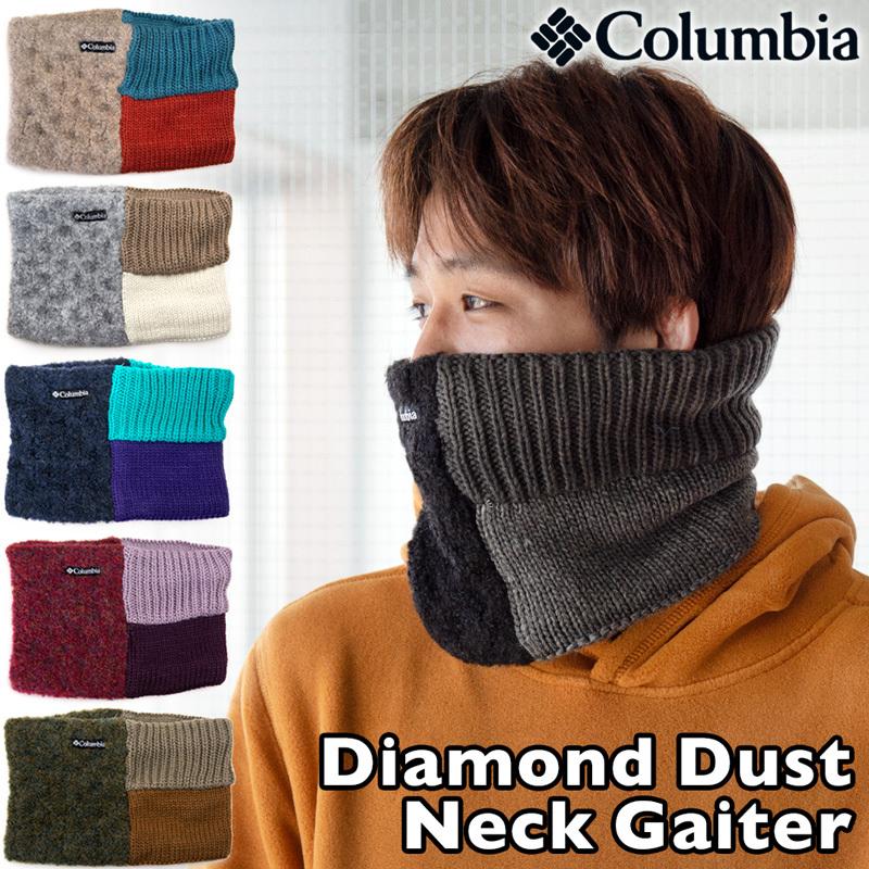 Columbia Diamond Dust Neck Gaiter ダイアモンドダスト ネックゲイター