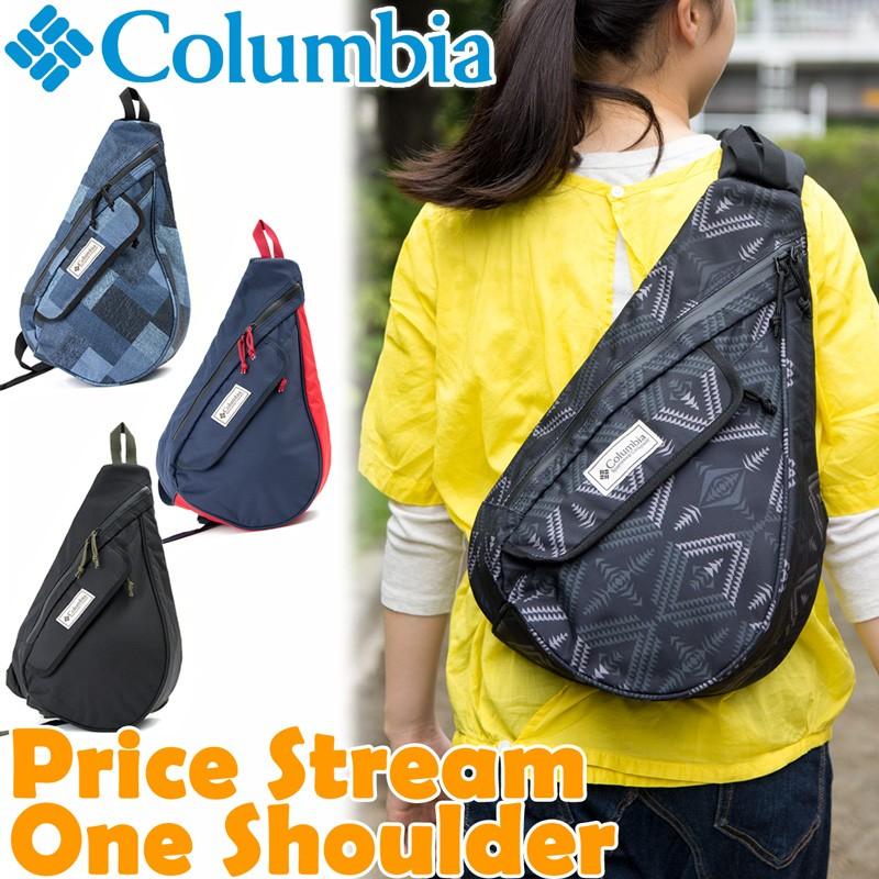 PU8080 Columbia Price Stream One Shoulder