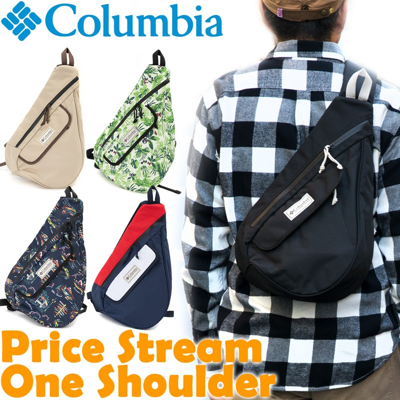 PU8080 Columbia Price Stream One Shoulder