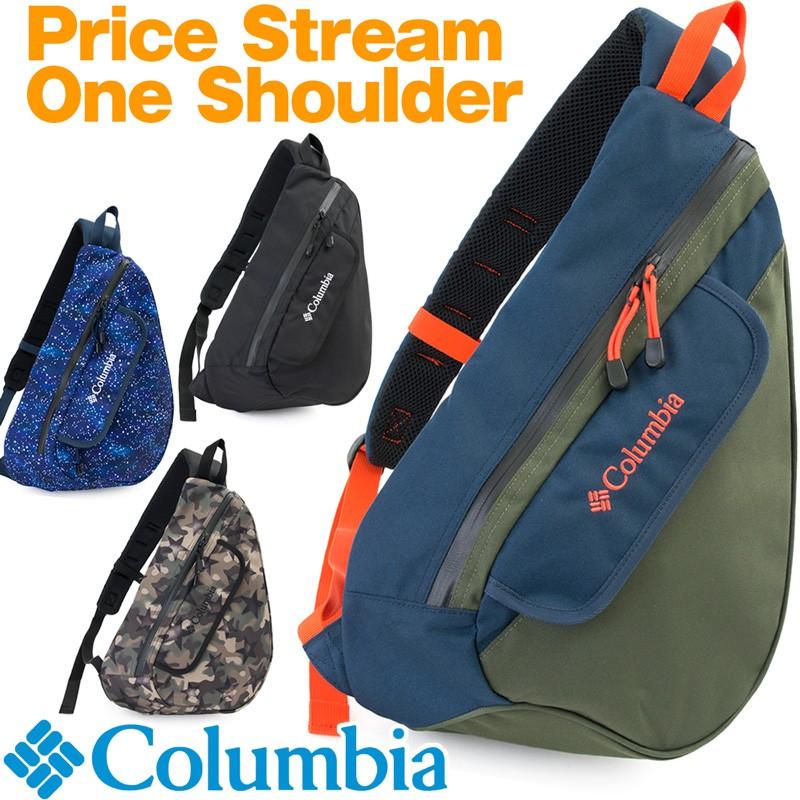 PU8234 Columbia Price Stream One Shoulder