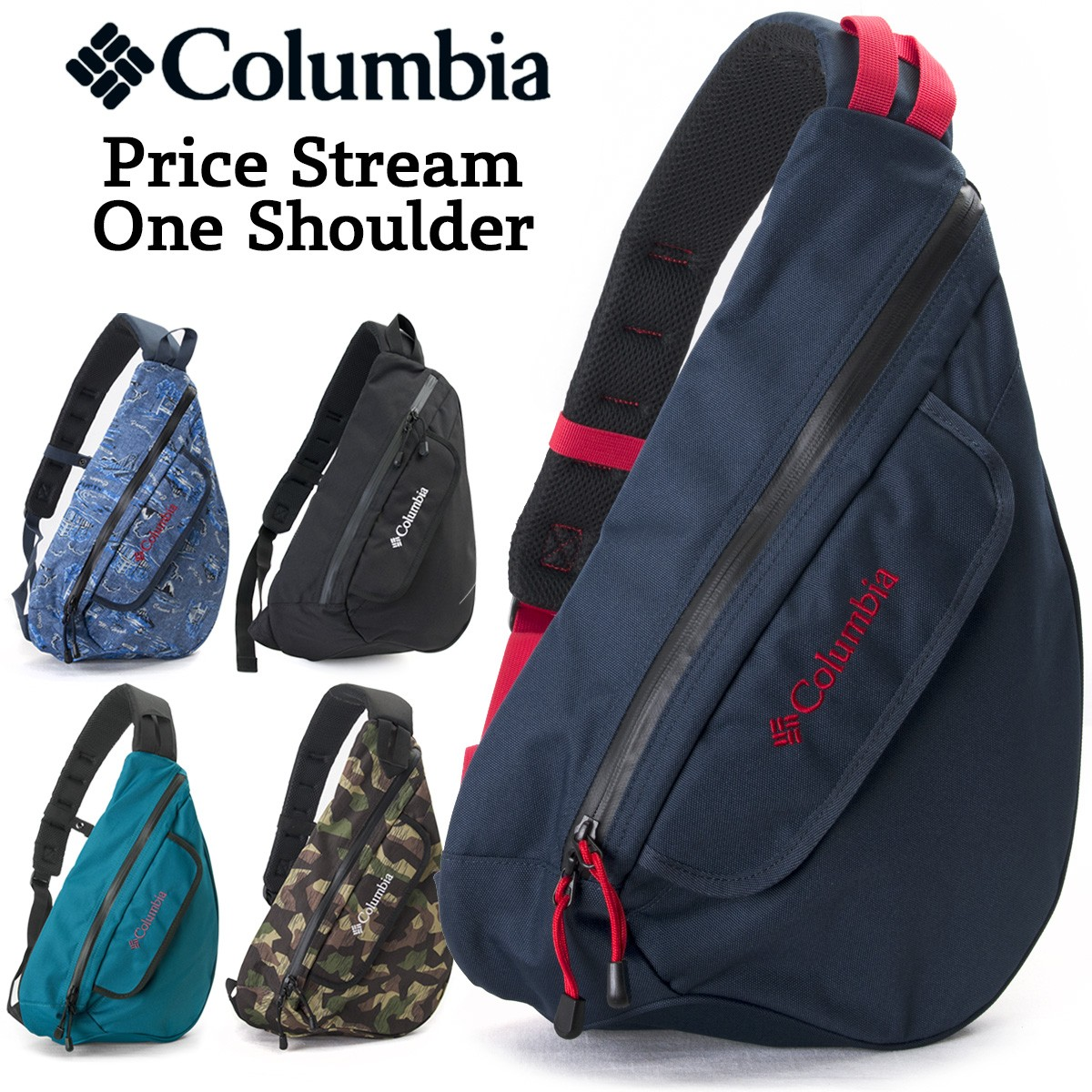 PU8234 Columbia Price Stream One Shoulder