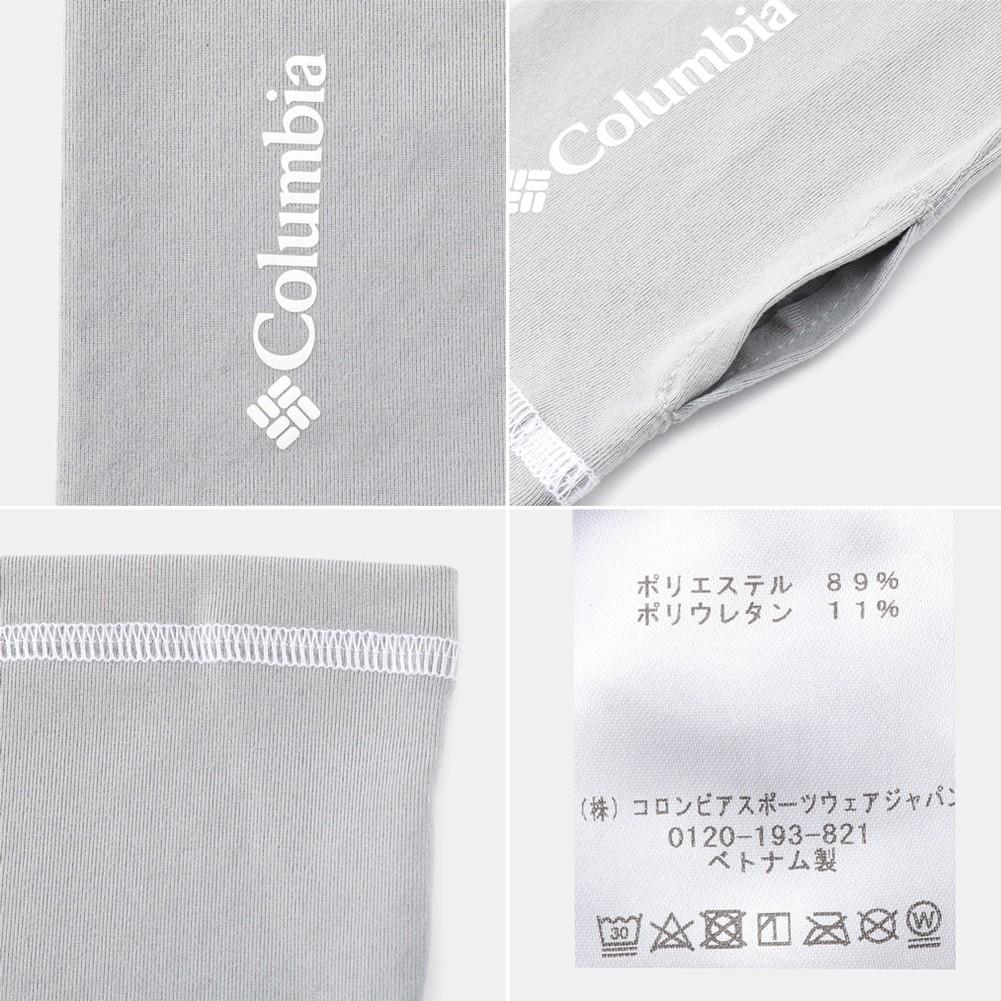 Columbia Freezer Zero Arm Cooler