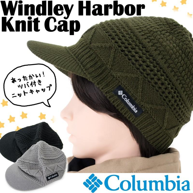 Windley Harbor Knit Cap