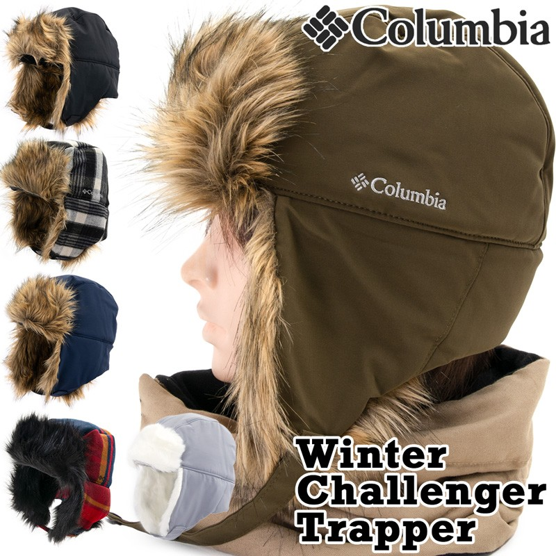 Columbia Winter Challenger Trapper