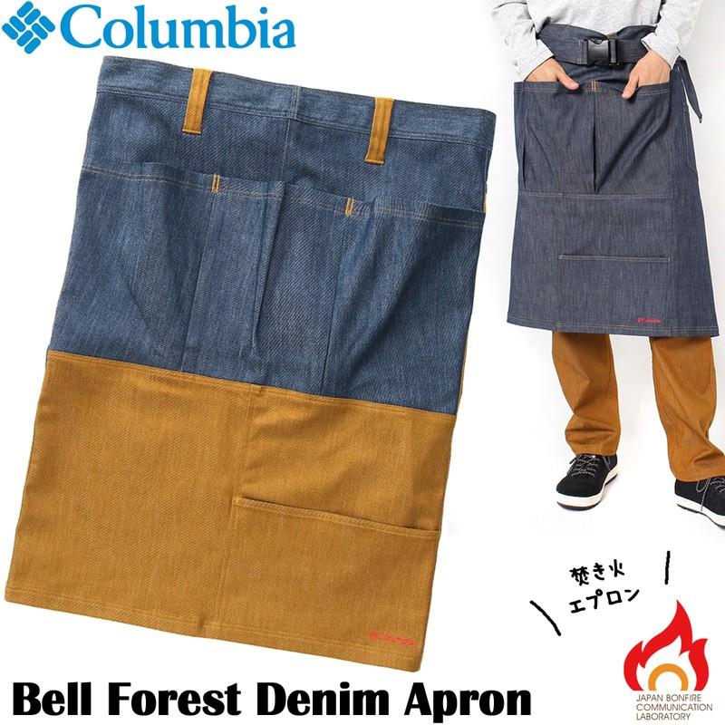 Columbia コロンビア Bell Forest Denim Apron ベルフォレスト デニム エプロン