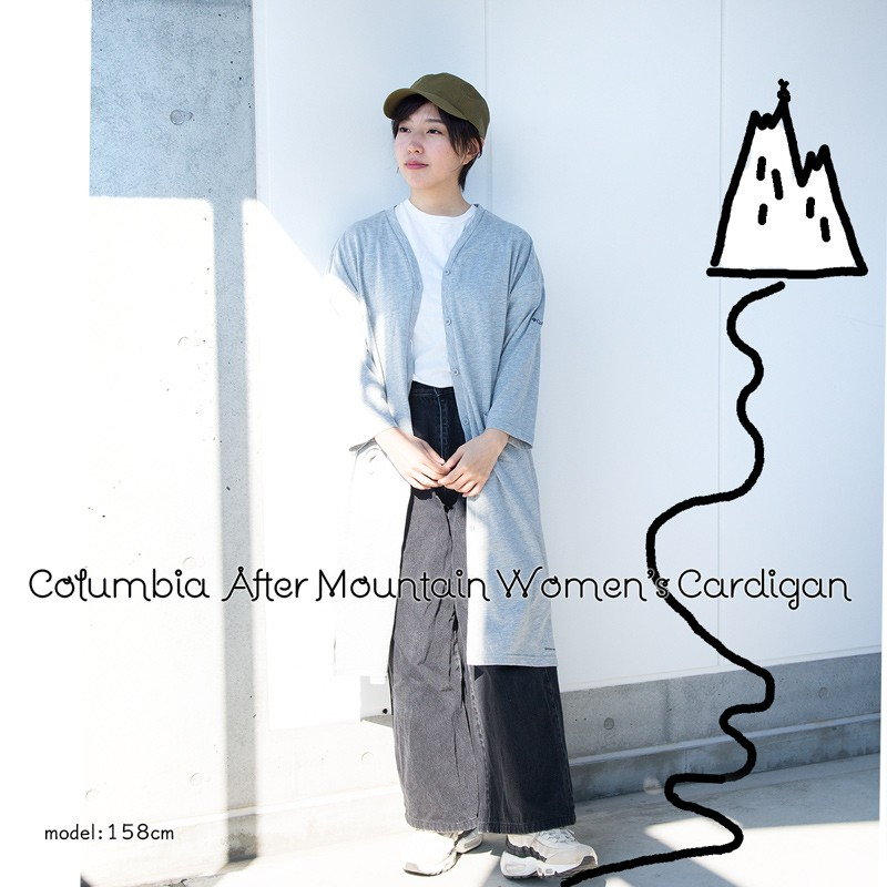 Columbia After Mountain Women's Cardigan