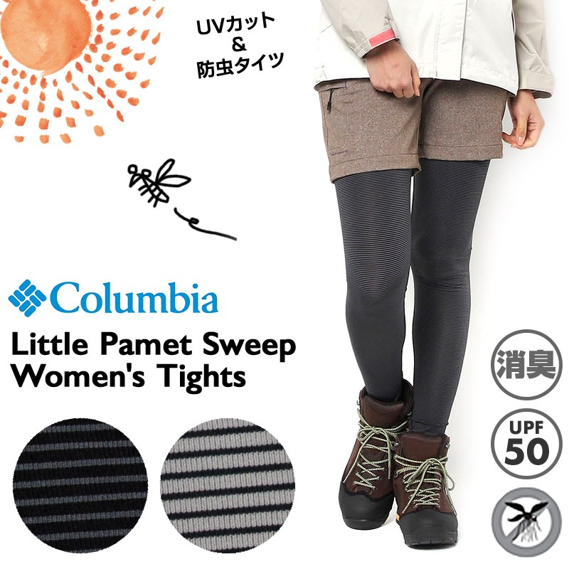 Columbia Little Pamet Sweep Women's Tights