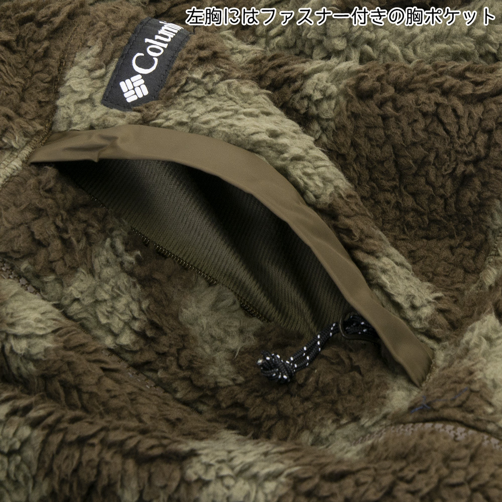 Columbia Winter Pass Print Fleece Full Zip