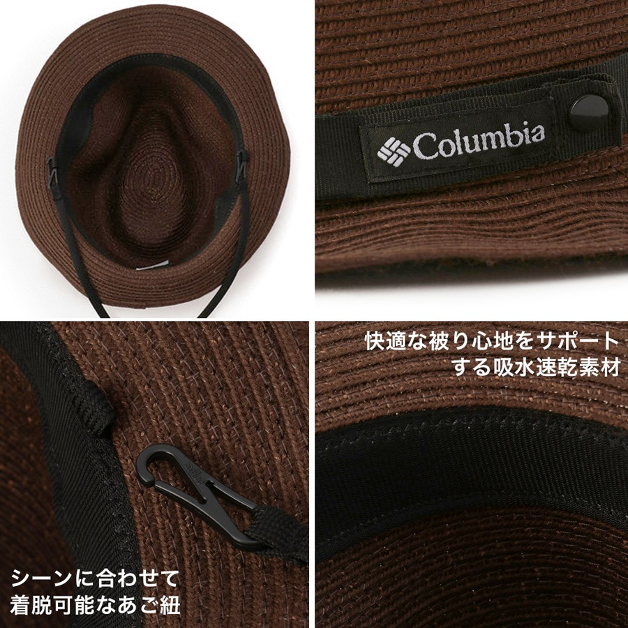 Columbia Pinnacle Road Hat