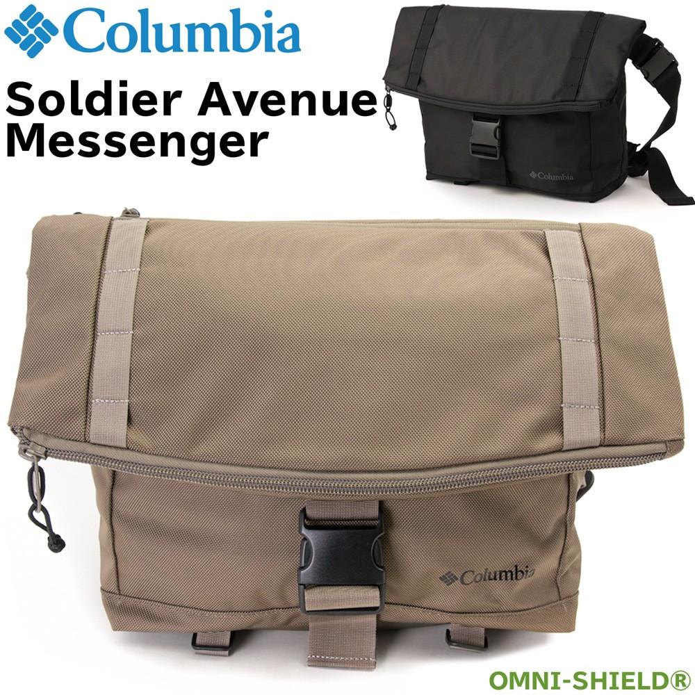 Columbia Soldier Avenue Messenger