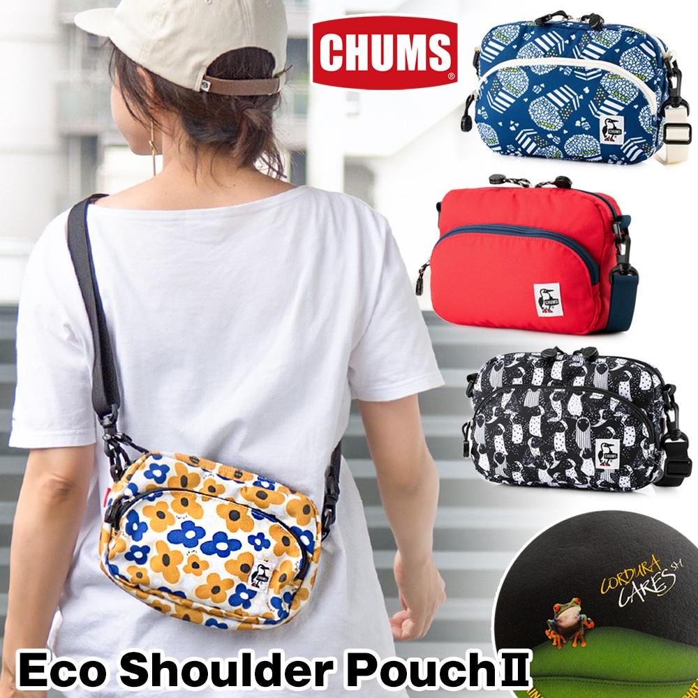 チャムス CHUMS Eco Shoulder Pouch II エコショルダーポーチ