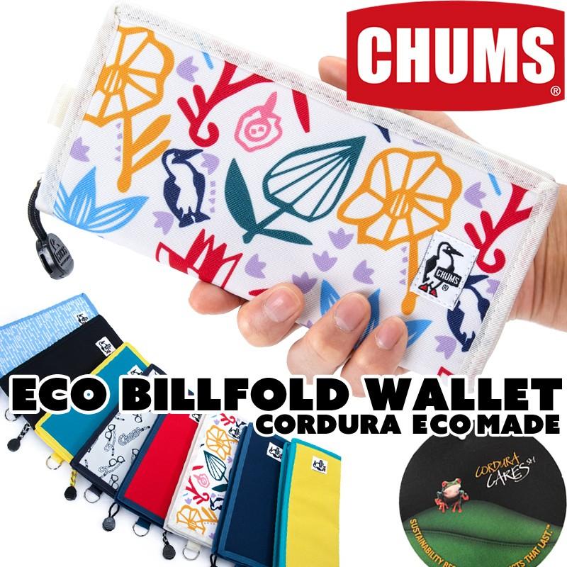 chums billfold wallet チャムス