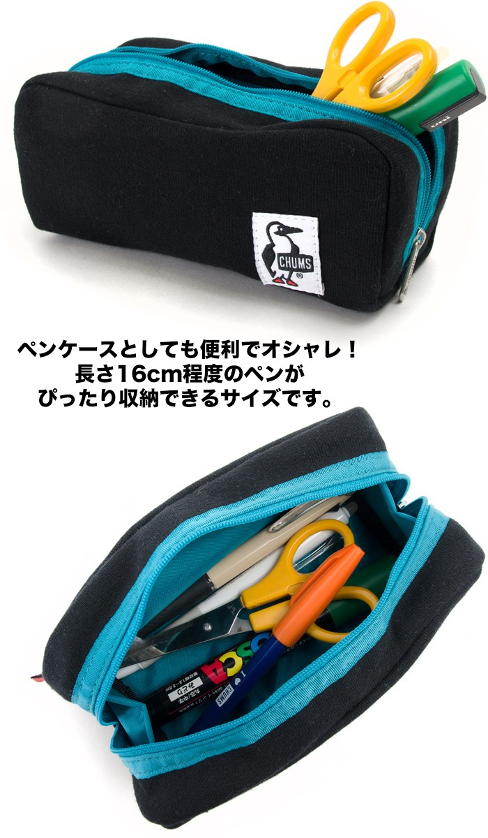 CHUMS Hurricane Pouch ハリケーンポーチ