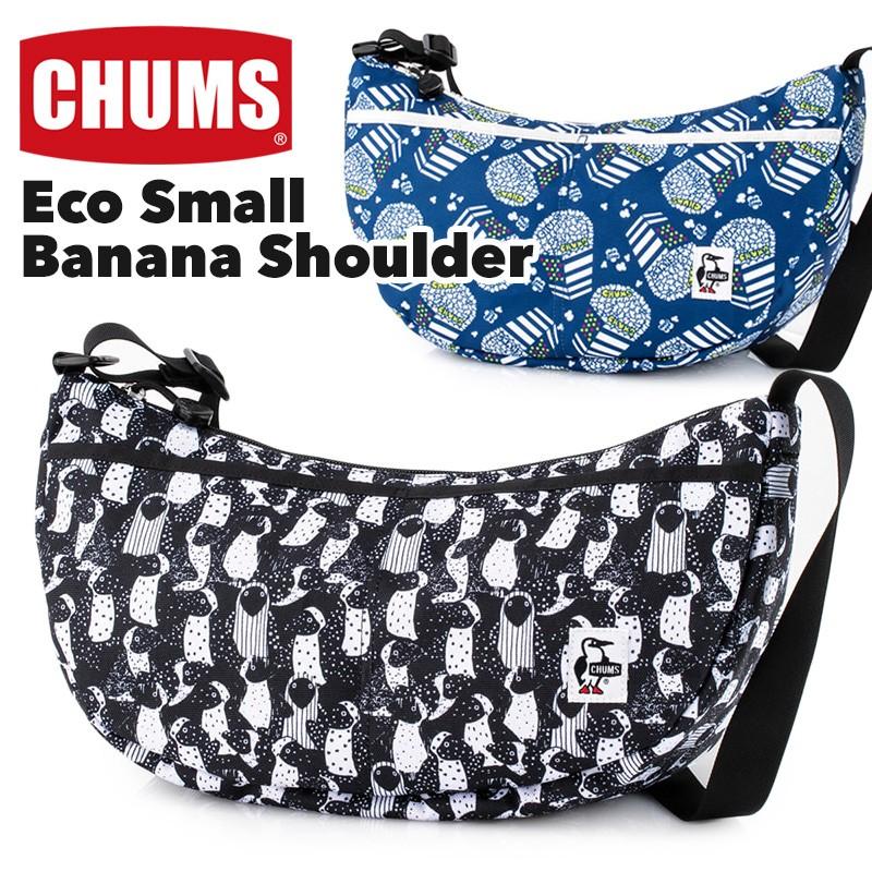 チャムス CHUMS Eco Small Banana Shoulder エコ スモール バナナ ショルダー