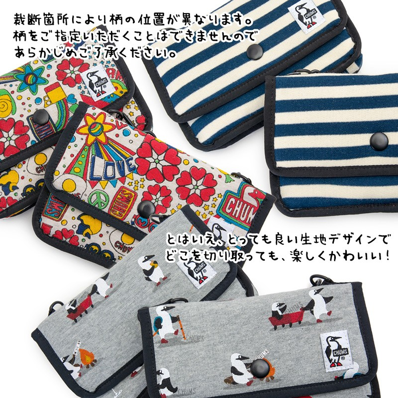 CHUMS ミニポーチ Mini Pouch Sweat