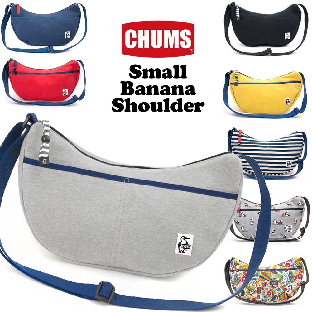 CHUMS small banana shoulder