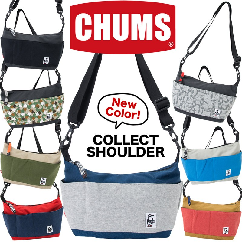 chums collect shoulder II