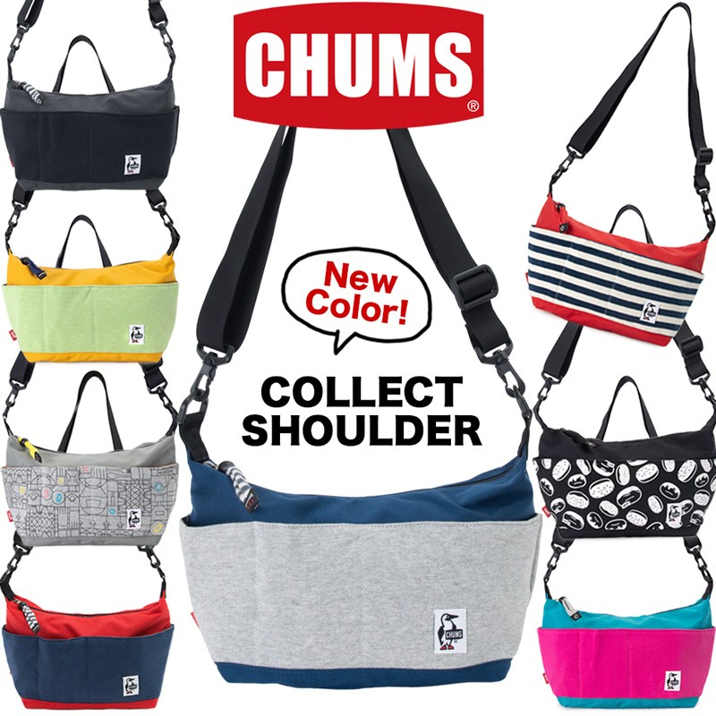 Chums Collect Shoulder Sweat Nylon