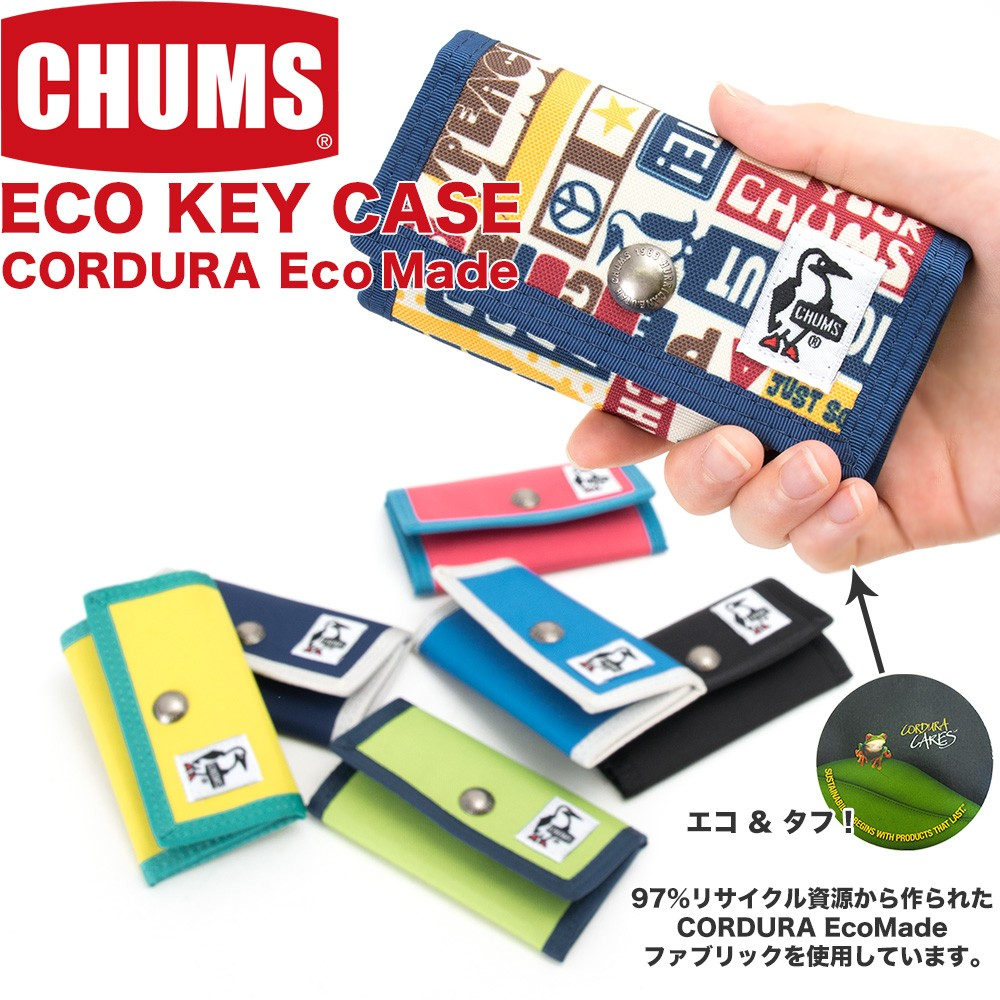 chums eco key case チャムス エコ キーケース