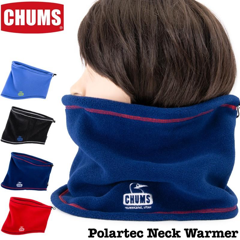 CHUMS チャムス Polartec Neck Warmer ポーラテック ネックウォーマー。