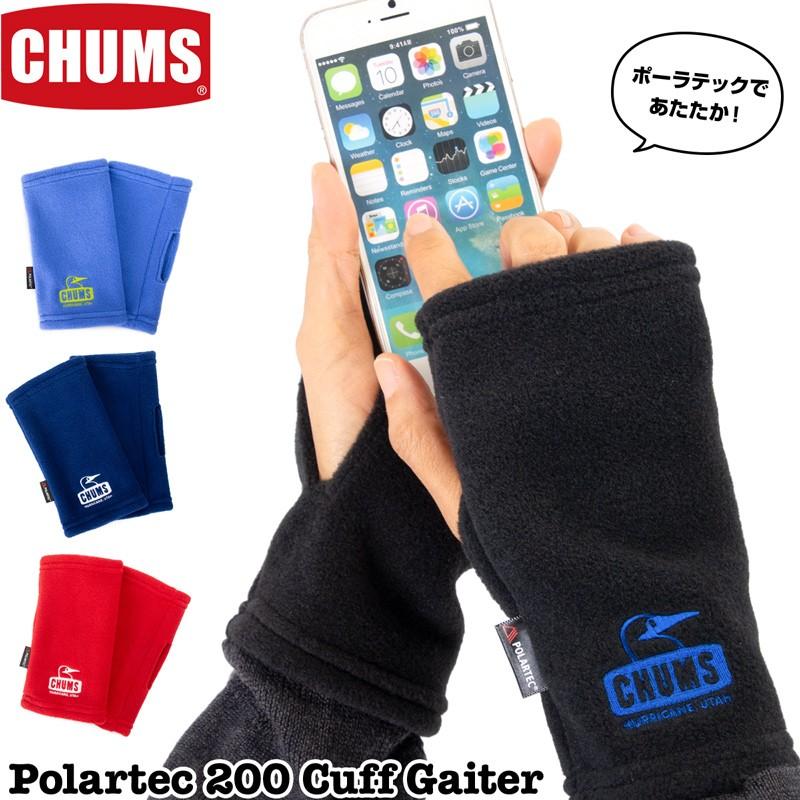 CHUMS チャムス Polartec 200 Cuff Gaiter