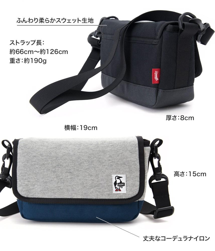 chums small camera shoulder