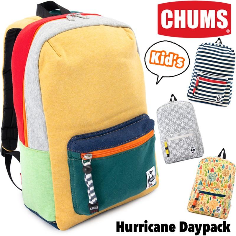 CHUMS Kid's Hurricane Day Pack Sweat