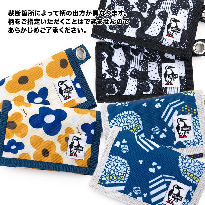 CHUMS チャムス Eco Small Wallet