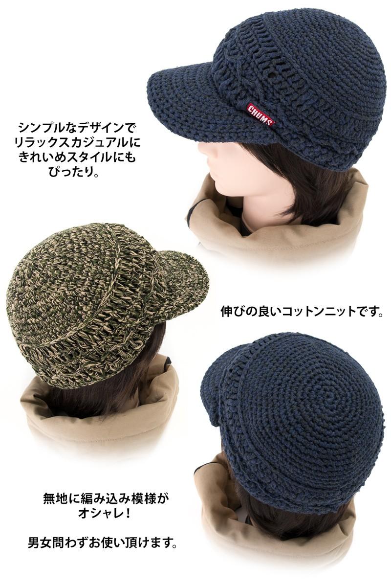 chums work knit cap
